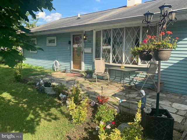 330 Trenton Road, FAIRLESS HILLS, PA 19030 (#PABU503250) :: LoCoMusings