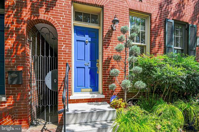 40 E Montgomery Street, BALTIMORE, MD 21230 (#MDBA519170) :: The Miller Team