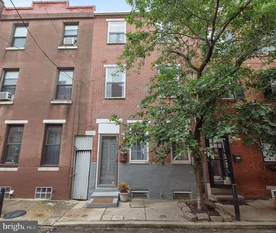 826 League Street, PHILADELPHIA, PA 19147 (#PAPH921450) :: Blackwell Real Estate