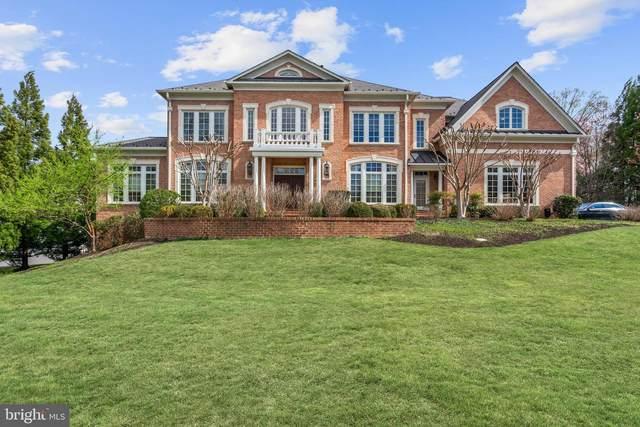 905 Georgetown Ridge Court, MCLEAN, VA 22102 (#VAFX1145852) :: The Licata Group/Keller Williams Realty