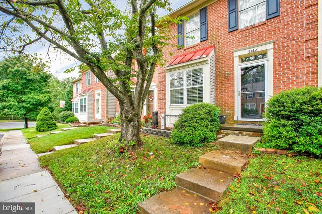 3342 Cheverly Court, ABINGDON, MD 21009 (#MDHR250062) :: The Dailey Group