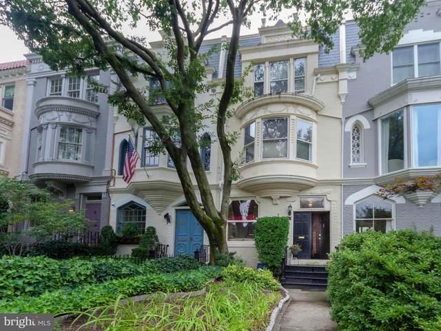 127 North Carolina Avenue SE, WASHINGTON, DC 20003 (#DCDC480424) :: John Smith Real Estate Group