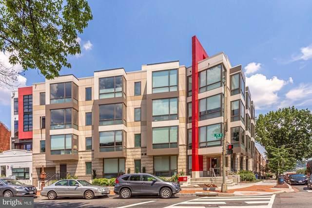 1500 Pennsylvania Avenue SE #301, WASHINGTON, DC 20003 (#DCDC480500) :: Pearson Smith Realty