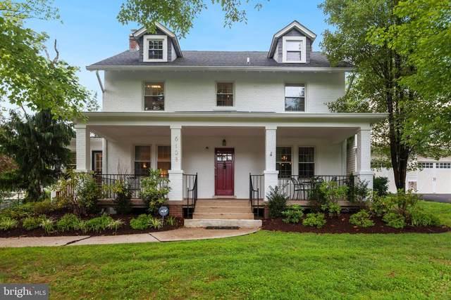 6108 River Road, BETHESDA, MD 20817 (#MDMC719524) :: Jim Bass Group of Real Estate Teams, LLC