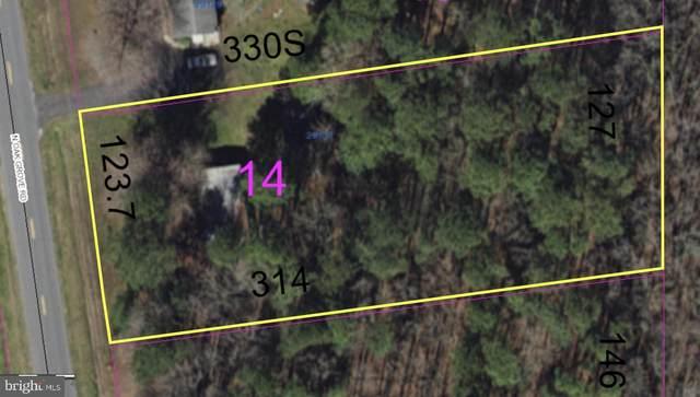 29137 N Oak Grove Road N, SEAFORD, DE 19973 (#DESU166128) :: The Allison Stine Team