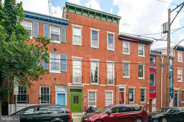 328 Queen Street #5, PHILADELPHIA, PA 19147 (#PAPH922358) :: The Denny Lee Team