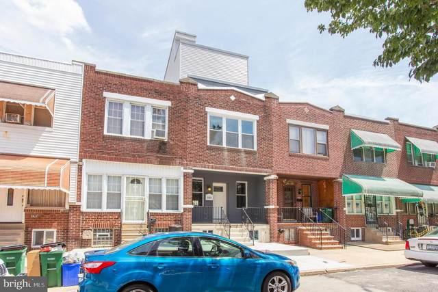 2829 S Camac Street, PHILADELPHIA, PA 19148 (#PAPH922506) :: Nesbitt Realty