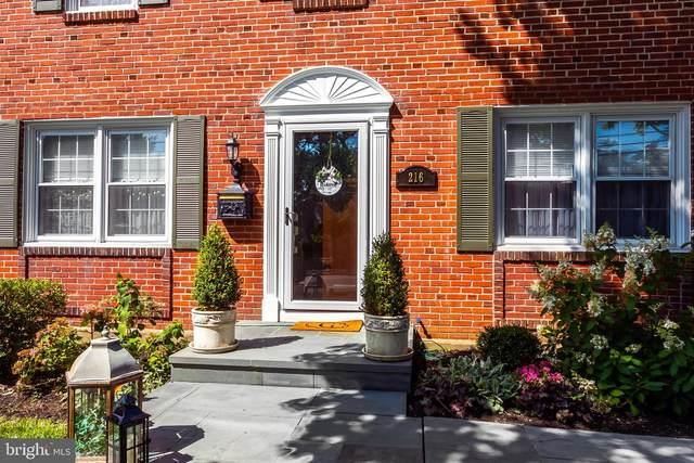 216 Earlington Road, HAVERTOWN, PA 19083 (#PADE524390) :: Jason Freeby Group at Keller Williams Real Estate