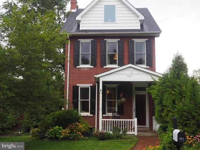 1122 Old Gravel Pike, SCHWENKSVILLE, PA 19473 (#PAMC659286) :: Premier Property Group