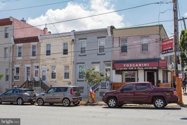 2202 E Lehigh Avenue, PHILADELPHIA, PA 19125 (#PAPH922840) :: ExecuHome Realty