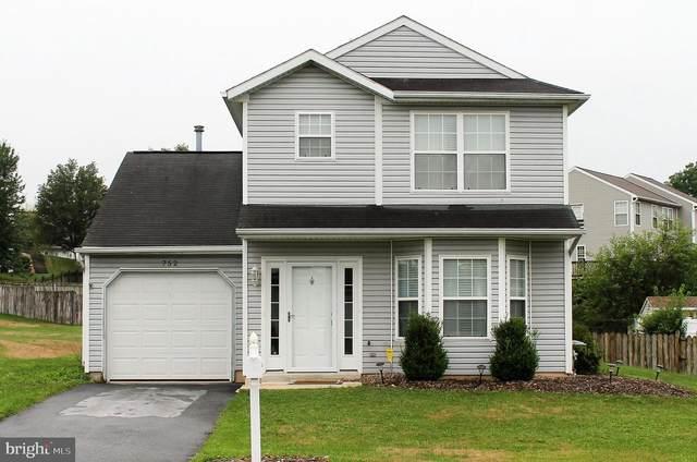752 N Highlands Drive, HARRISBURG, PA 17111 (#PADA124344) :: LoCoMusings