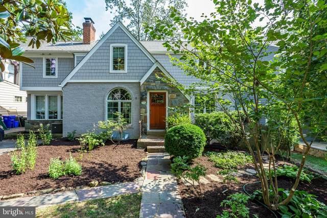 5506 Charlcote Road, BETHESDA, MD 20817 (#MDMC720270) :: Revol Real Estate