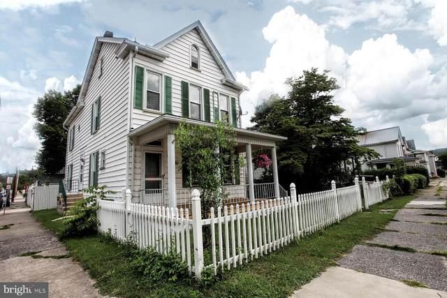 1331 Mifflin Street, HUNTINGDON, PA 16652 (#PAHU101620) :: The Joy Daniels Real Estate Group