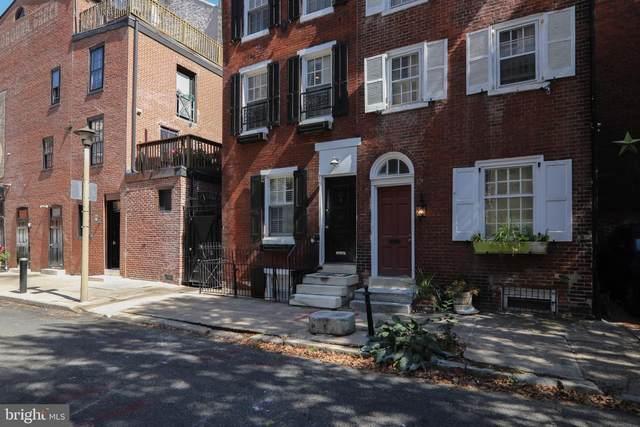 301 S Camac Street, PHILADELPHIA, PA 19107 (#PAPH923358) :: Certificate Homes