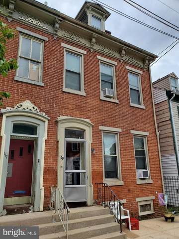 119 S Penn Street, YORK, PA 17401 (#PAYK143152) :: The Heather Neidlinger Team With Berkshire Hathaway HomeServices Homesale Realty