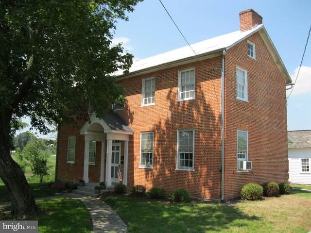 20 Horner Road, GETTYSBURG, PA 17325 (#PAAD112686) :: The Joy Daniels Real Estate Group