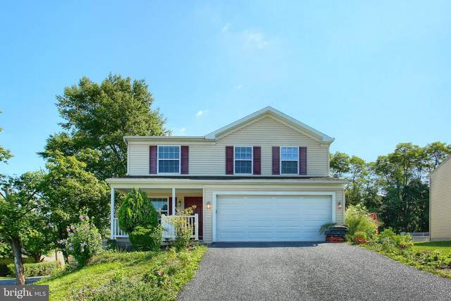 201 Sunset Avenue, HARRISBURG, PA 17112 (#PADA124418) :: ExecuHome Realty