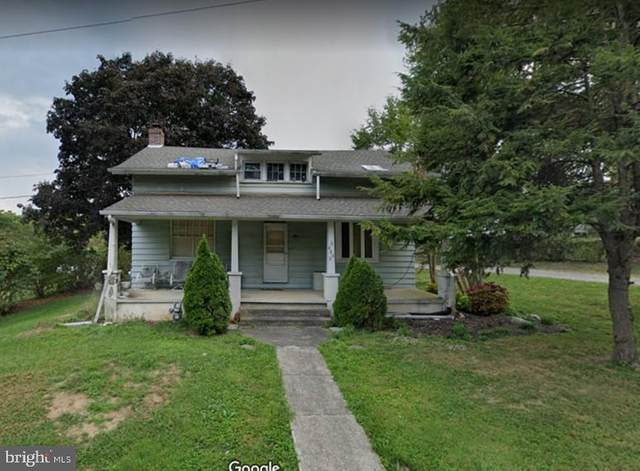 480 S Adams Street, YORK, PA 17404 (#PAYK143216) :: CENTURY 21 Core Partners