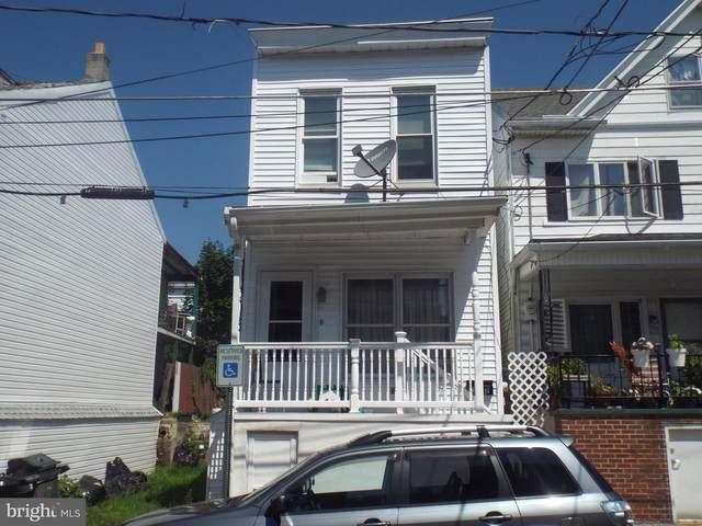317 Cherry Street W, SHENANDOAH, PA 17976 (#PASK131828) :: Ramus Realty Group