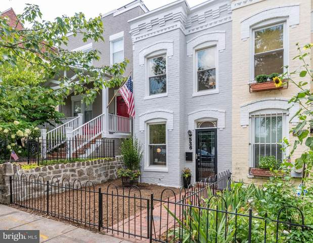 536 13TH Street NE, WASHINGTON, DC 20002 (#DCDC481752) :: AJ Team Realty