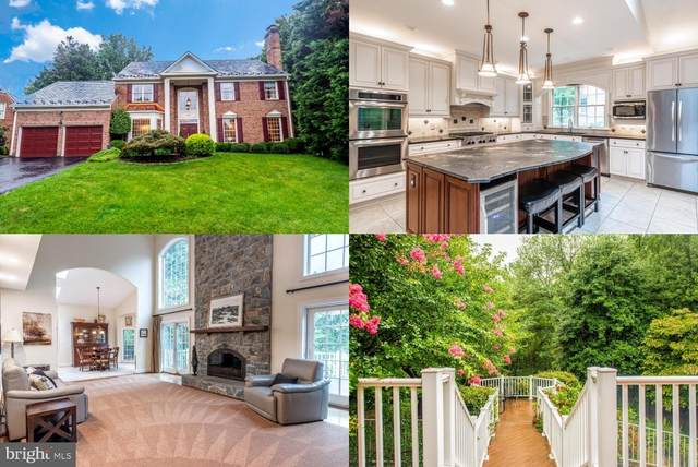 7403 Windy Hill Court, MCLEAN, VA 22102 (#VAFX1147774) :: Debbie Dogrul Associates - Long and Foster Real Estate