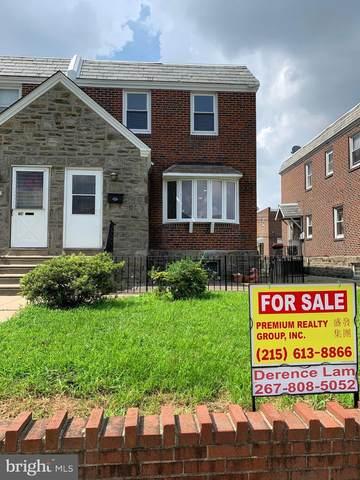 932 Disston Street, PHILADELPHIA, PA 19111 (#PAPH924670) :: Jim Bass Group of Real Estate Teams, LLC