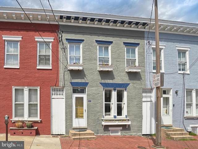 15 W All Saints Street, FREDERICK, MD 21701 (#MDFR269040) :: Crossman & Co. Real Estate