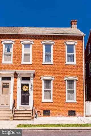 559 Walnut Street, COLUMBIA, PA 17512 (#PALA168514) :: TeamPete Realty Services, Inc