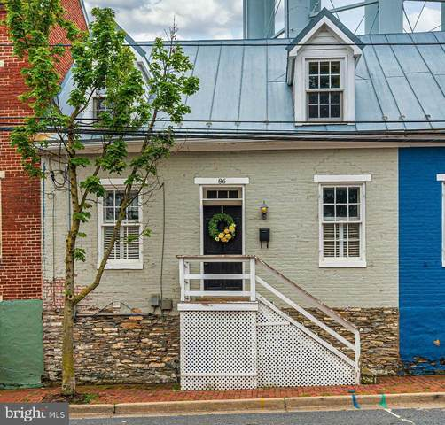 86 E South Street, FREDERICK, MD 21701 (#MDFR269250) :: The Putnam Group