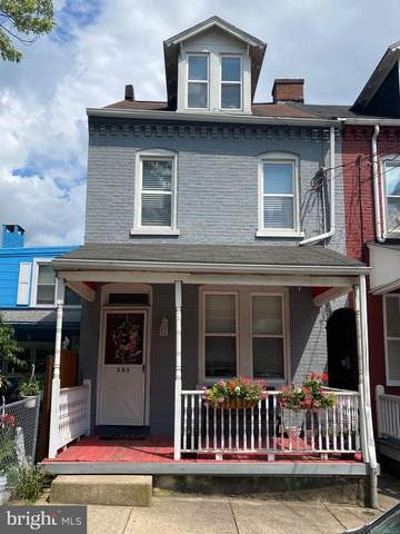 303 S Marshall Street, LANCASTER, PA 17602 (#PALA168648) :: TeamPete Realty Services, Inc