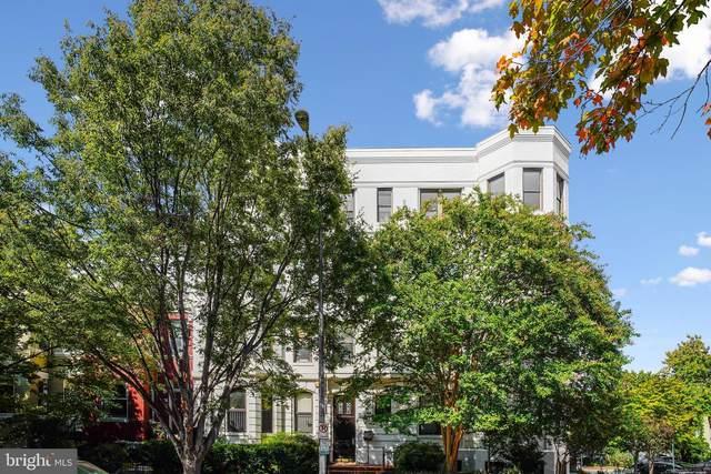 520 E Street NE #403, WASHINGTON, DC 20002 (#DCDC482990) :: City Smart Living