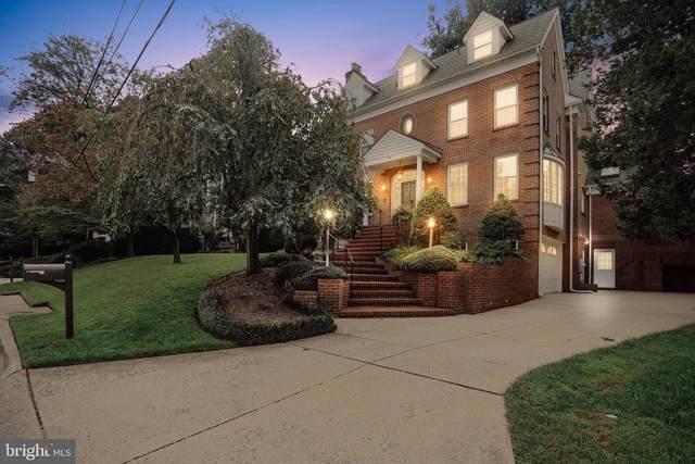 7526 Elmore Lane, BETHESDA, MD 20817 (#MDMC722186) :: John Lesniewski | RE/MAX United Real Estate