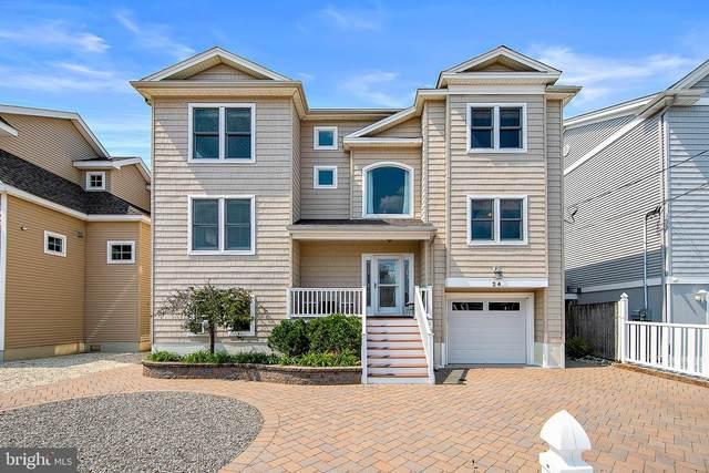 24 Marin Lane, MANAHAWKIN, NJ 08050 (#NJOC402006) :: Blackwell Real Estate