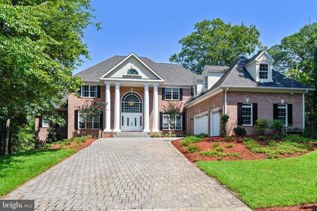 12501 Haxall Court, FORT WASHINGTON, MD 20744 (#MDPG579178) :: Realty One Group Performance