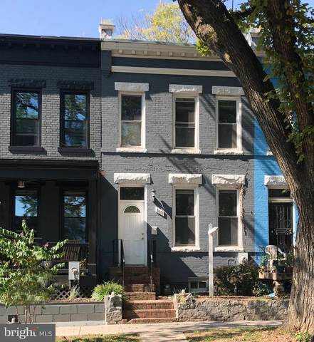 117 15TH Street SE, WASHINGTON, DC 20003 (#DCDC484010) :: AJ Team Realty