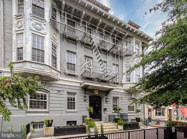 1413 T Street NW #408, WASHINGTON, DC 20009 (#DCDC484154) :: Jennifer Mack Properties
