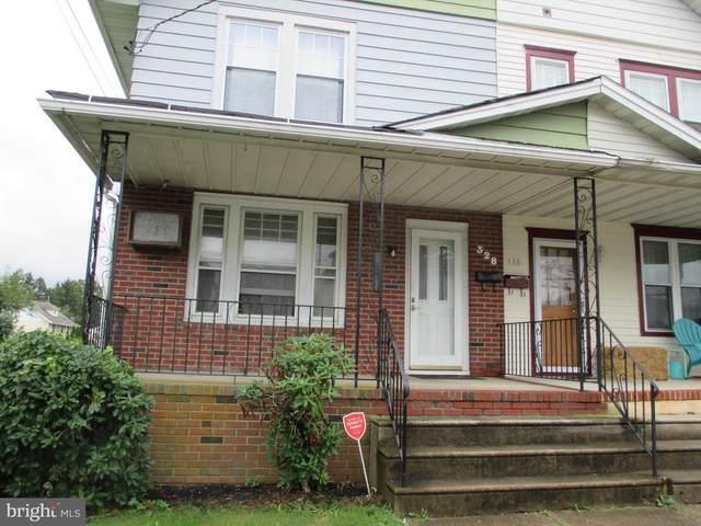 328 Elm Avenue, BURLINGTON, NJ 08016 (MLS #NJBL380420) :: The Dekanski Home Selling Team