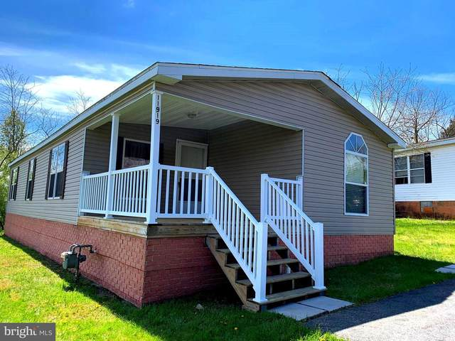 11919 Heather Drive, HAGERSTOWN, MD 21740 (#MDWA174288) :: AJ Team Realty