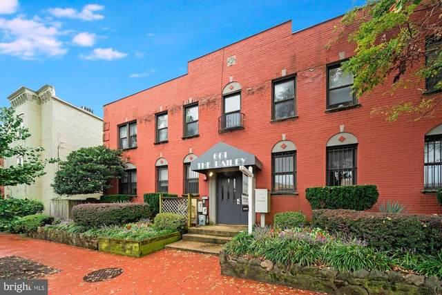 661 Morris Place NE #2, WASHINGTON, DC 20002 (#DCDC484652) :: SP Home Team