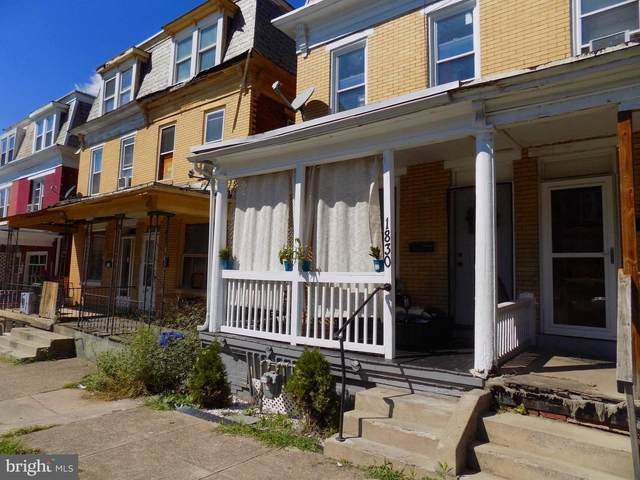 1830 Park Street, HARRISBURG, PA 17103 (#PADA125276) :: TeamPete Realty Services, Inc