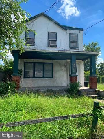 4607 Meade Street NE, WASHINGTON, DC 20019 (#DCDC484756) :: Tom & Cindy and Associates