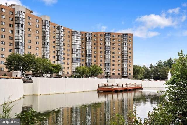 3330 N Leisure World Boulevard 5-1031, SILVER SPRING, MD 20906 (#MDMC723946) :: The Riffle Group of Keller Williams Select Realtors