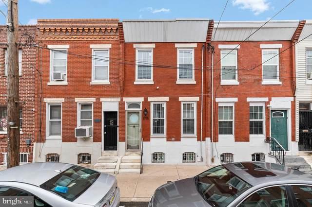 1715 S Chadwick Street, PHILADELPHIA, PA 19145 (#PAPH931584) :: Pearson Smith Realty