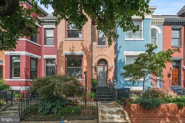 922 C Street NE, WASHINGTON, DC 20002 (#DCDC485202) :: Jennifer Mack Properties