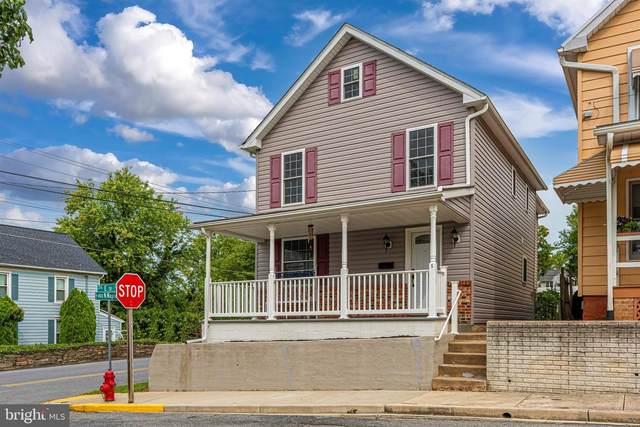 1 E E Street, BRUNSWICK, MD 21716 (#MDFR270366) :: Blackwell Real Estate