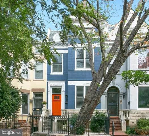 25 U Street NW #1, WASHINGTON, DC 20001 (#DCDC485484) :: The Putnam Group
