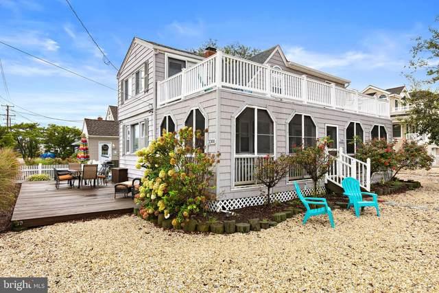 2300 N Central Avenue, SURF CITY, NJ 08008 (#NJOC402476) :: John Lesniewski | RE/MAX United Real Estate