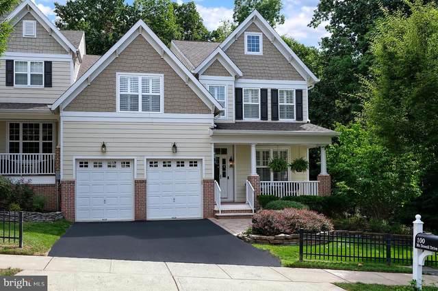 100 Mcdowell Drive, LAMBERTVILLE, NJ 08530 (#NJHT106534) :: Pearson Smith Realty