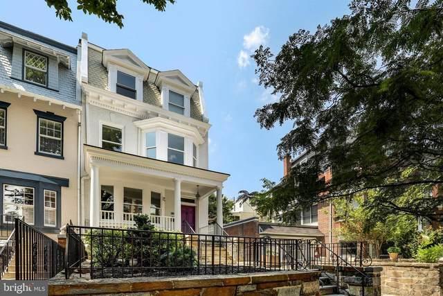 2848 27TH Street NW, WASHINGTON, DC 20008 (#DCDC485852) :: Jennifer Mack Properties