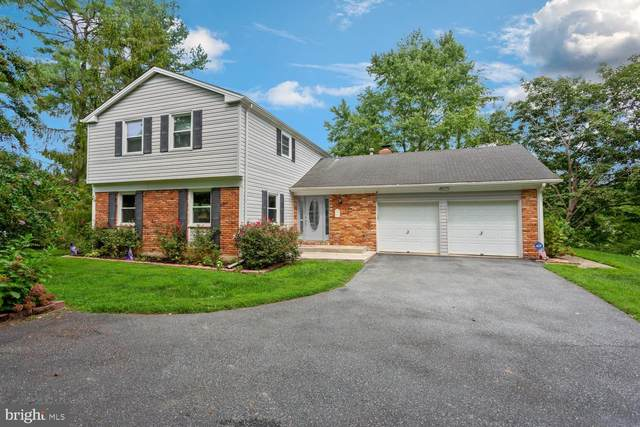 5181 Downwest Ride, COLUMBIA, MD 21044 (#MDHW284972) :: RE/MAX Advantage Realty